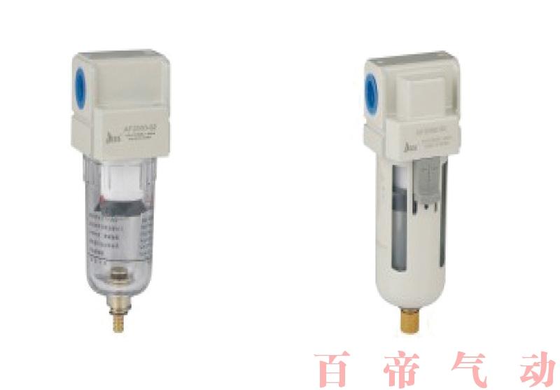 AF系列空气过滤器