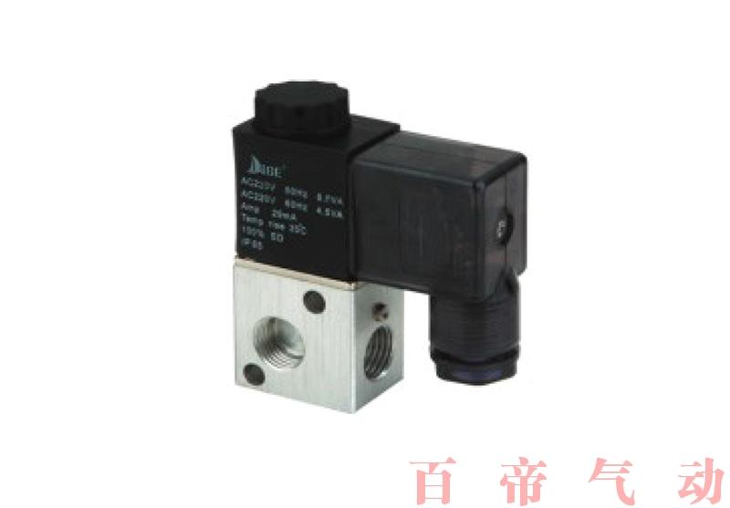 3V1系列电磁阀